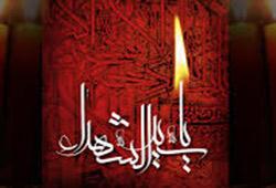 آیا امام حسین(ع) خود را فدا کرد تا گناهان شیعیان و دوستداران ایشان بخشیده شود؟