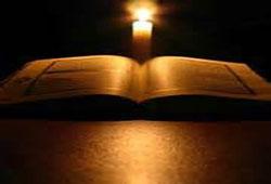 تحريف قرآن