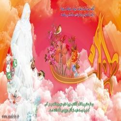 ولادت حضرت فاطمه زهرا سلام الله علیها و روز مادر
