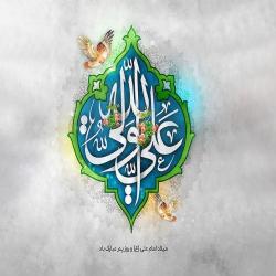 ولادت امیرالمومنین حضرت علی عیله السلام