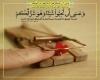 اعتماد به خدا