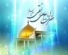 امام هادی علیهالسلام