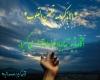 یاد خدا آرام بخش دلهاست