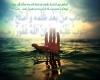 توبه از گناه