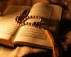 دلایل عدم تحریف قرآن