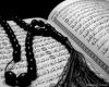 سوره الرحمن